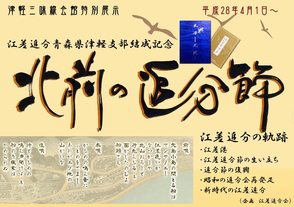 http://www.kanagi-gc.net/image/shamisp2016.jpg
